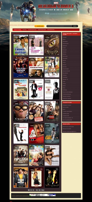 Онлайн кинотеатр многокино смотреть онлайн бесплатно